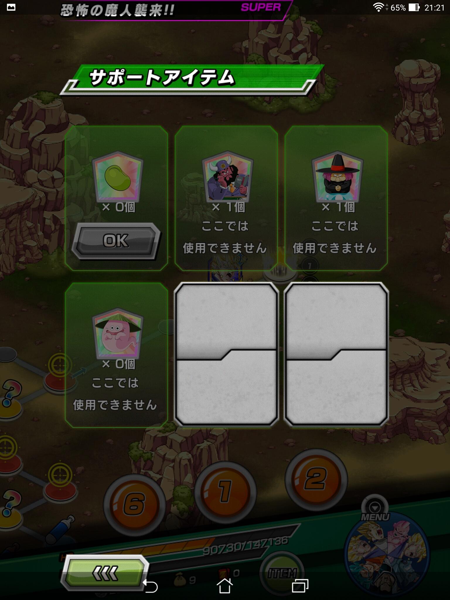 screenshot_2016-11-09-21-21-17